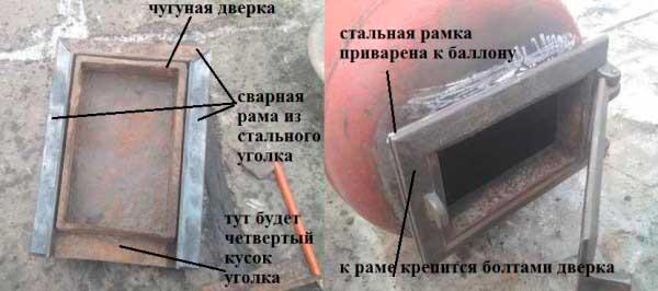 монтаж дверцы на газовом баллоне
