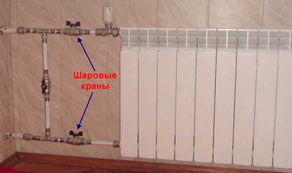 Правильное отключение батарей отопления