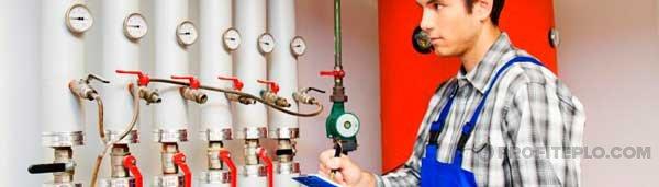 контоль давления отопления