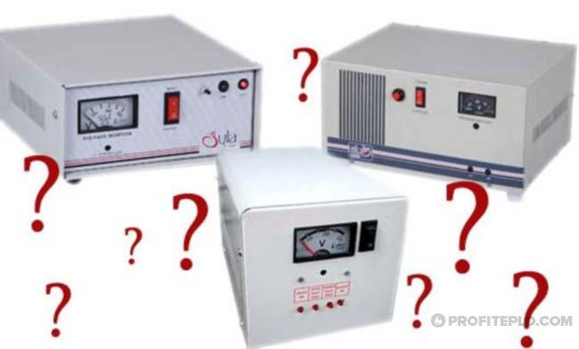 Стабилизатор напряжения для котла выбрать микросхемы стабилизатор напряжения и аналоги