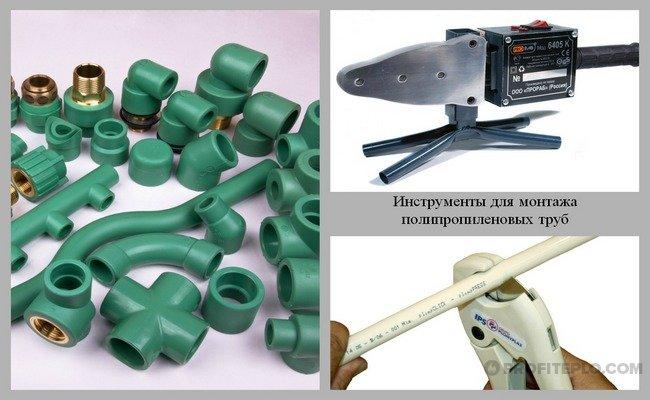 Как правильно паять пластиковые трубы паяльником