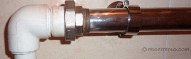 переход с пропиленовых труб на металлические